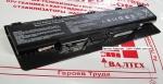 Новый усиленный аккумулятор Asus N46, N56 5200mAh 10.8V