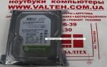 Жесткий диск 160 гб 3.5 SATA WD WD1600AVVS