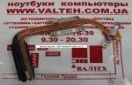 Радиатор Acer Aspire E1-571G, E1-571G-32326G75Mnks