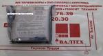 Жесткий диск 750 Гб 2.5 SATA 2 WD WD7500BPVT