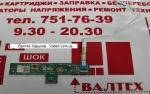 Кнопка включения Asus X54H K54L SWITCH BOARD REV. 2.0