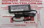 Новый оригинальный блок питания HP 18.5V 3.5A PPP009L