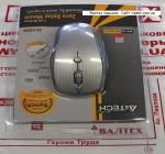 Беспроводная мышка A4tech G9-530HX-1 Grey