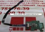 Кнопка включения Fujitsu LIFEBOOK AH531, AH531/GF0