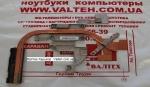 Радиатор Acer Aspire 5741, 5741G, 5551G