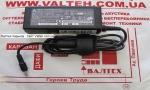 Новый блок питания Delta Electronics 19V 3.42A SADP-65KB B