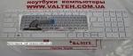 Новая белая клавиатура HP Pavilion 15, 15-n, 15-e с рамкой