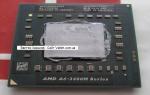 Процессор AMD A6-3400M AM3400DDX43GX 1.4 Ghz