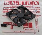 Корпусной вентилятор 120мм LogicPower Black 4 pin
