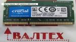 Оперативная память 4 гб ддр3 sodimm 1600mhz 1.35V crucial