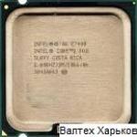 Процессор Intel Core 2 Duo E7400 SLB9Y 2.8GHz 2M 1066 MHz