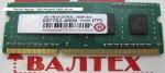 Оперативная память 4 гб ддр3 sodimm 1600mhz 1.35V Transcend