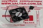 Корпусной вентилятор 80 мм LogicPower F8B