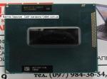 Процессор Intel Core i7 3630QM SR0UX
