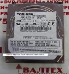 Жесткий диск 120 Гб 2.5 SATA 2 Toshiba MK1234GSX