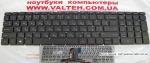 Новая клавиатура HP 250 G4, 255 G4, 256 G4