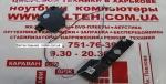 Оригинальные динамики Lenovo B50, B50-30, B50-70