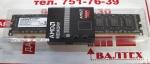 Оперативная память 4 гб ддр3 1600 AMD R534G1601U1S-U