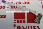 Кнопка включения Lenovo B50, B50-30, B50-45, B50-70 ZIWB3 LS-B09