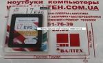 Новый диск ssd 240гб Team L7 Evo T253L7240GTC101
