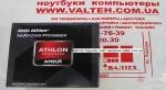 Процессор AMD X4 870K 3.9 Ghz AD870KXBJCSBX