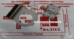 Радиатор HP Pavilion G6-1330sr, G6-1000, G6-1216ER