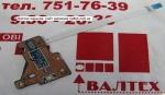 Кнопка включения Acer Aspire 5560, 5560G
