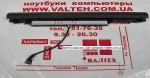 Новый аккумулятор Lenovo IdeaPad 100-15IBR
