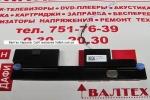 Оригинальные динамики Lenovo IdeaPad 100-15IBR