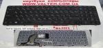 Клавиатура HP 15-g, 15-n, 15-e, 15t-e, 15t-n, 15z-e
