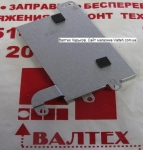 Радиатор охлаждения Asus X541SA