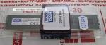 Оперативная память 8 гб ddr4 2133 MHz GR2133D464L15S/8G Goodram