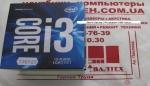 Процессор Intel Core i3-6300 LGA1151 BX80662I36300
