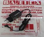 Новый оригинальный блок питания Asus 19V 2.37A 5.5x2.5 мм