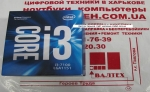 Процессор Intel Core i3-7100 LGA1151 BX80677I37100