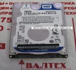 Жесткий диск 500 Гб 2.5 SATA 3 WD WD5000LPVX