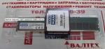 Оперативная память goodram 4gb ddr4 2133mhz GR2133D464L15S/4G