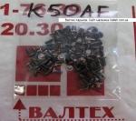 Болтики для ноутбука Asus K50AF, K50C, K50I, K50AB