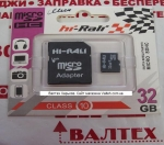 Карта памяти MicroSd 32gb class 10 HI-RALI