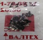 Болтики для ноутбука Acer Aspire E1-531, E1-531G, E1-571