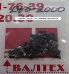 Болтики для ноутбука HP Pavilion DV6-2117er