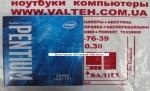 Процессор Intel Pentium G4400 3.3GHz S1151 BX80662G4400