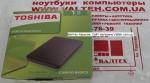 Внешний жесткий диск 2.5 1TB USB 3.0 Toshiba HDTB310EK3AA Black