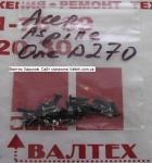 Болтики для нетбука Acer Aspire One D270, D270-268w