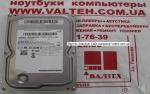 Жесткий диск 160 гб sata Samsung 3.5 HD161HJ