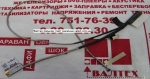 Новый шлейф матрицы Asus X201, X202, S200