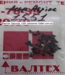 Болтики для нетбука Acer Aspire 1551, 1430Z, 1830T