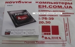 Процессор AMD (FM2) A4-7300 2x3,8 GHz AD7300OKHLBOX