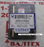 Память ddr4 4gb so dimm PC4-2133 Kingston KVR21S15S8/4