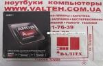 Процессор AMD FM2 A6-6400K 2x3.9 GHz AD640KOKHLBOX